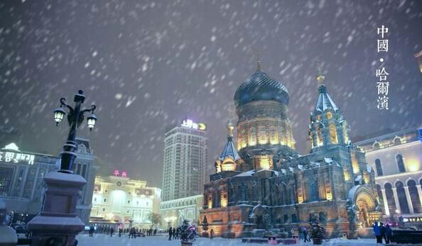 东北,那旮瘩的冬天老美了!